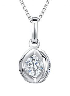 Jools by Jenny Brown Rhodium Plated Silver Cubic Zirconia Four Sided Ball Pendant