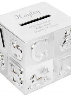 StompStamps Personalised Alphabet Moneybox